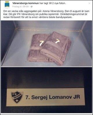 lomanov